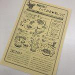 ピアットで、、、作る、『 キャベツとグリーンピースとえびのくず煮』!!