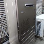 【パロマ給湯器】故障したガス給湯器から、エコジョーズへ取換えとなりました。