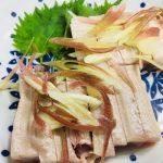 デリシアプリで作る『まぐろの塩たたき風ステーキ』