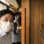 9年間務めた「高知県LPガス協会青年部会長」を退任しました。
