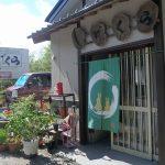 軽食屋「しげくら」さんはマインドガス社員が皆大好きな、「吉野園」さん妹さんのお店です。
