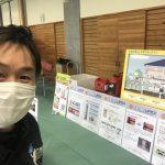 朝倉防災フェスタ2020に参加してきました!