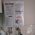あったら便利♪お台所の湯沸器を新規設置してきました!の巻