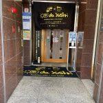 高知初!カリフォルニアロール専門店「da yoshi Sushibar(ダヨシスシバー)」がなぜ人気店になったのか?