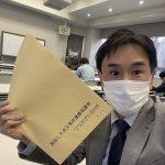 高知県LPガス協会青年部会総会に行ってきました。
