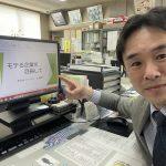 研修会がご縁で高知市内のLPガス会社に講演することになっちゃいました。