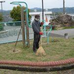 ガス屋さんが、、、行う、公園愛護活動 2021年 春・