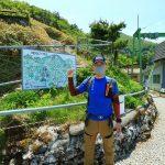 剣山の景色が見たい!山登り初めての初心者が行くお手軽登山。(前編)
