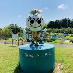 【高知の公園巡り】安芸広域公園里のゾーン(なす公園)【其の9】