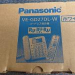 家電製品もお任せください!古くなった電話機のお取替え。の巻
